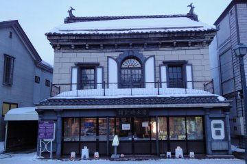 Meiji Era Buildings