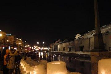 Canal during Otaru Gleaming