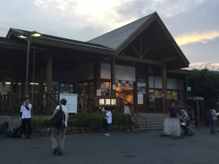 Yokoze station still retains its rustic look.