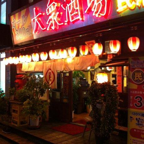 Nhà hàng Izakaya Minshuto
