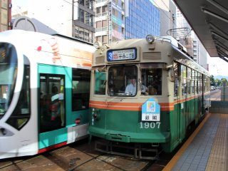 1978 Model 1900 series from Kyoto