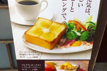 가장 인기 있는 아침 세트 메뉴