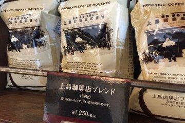 고급 커피 콩
