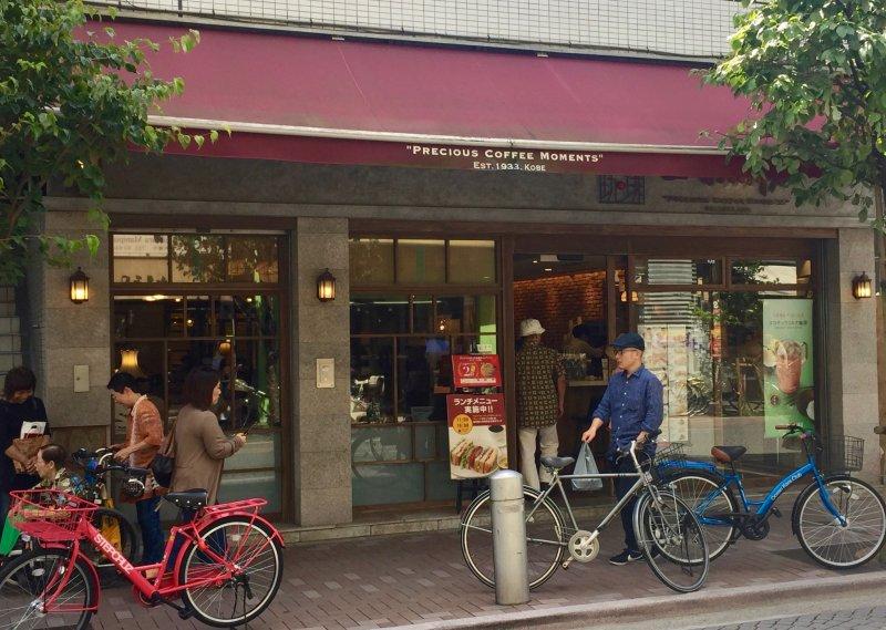 우에시마 커피는 한자로만 적혀 있으니 주의하시길 바란다.