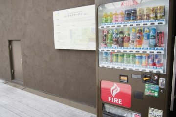 A vending machine near the entrance to the garden