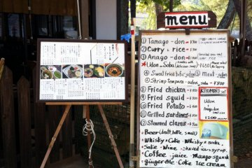 The English menu outside