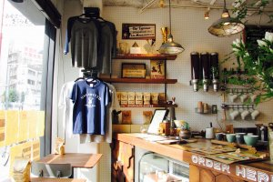 Browse their merchandise and coffee products
