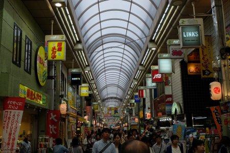Shinagawa's Traditional Shopping Arcades