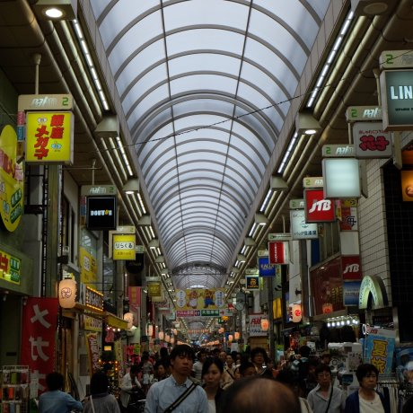 Shinagawa's Traditional Shopping Arcades