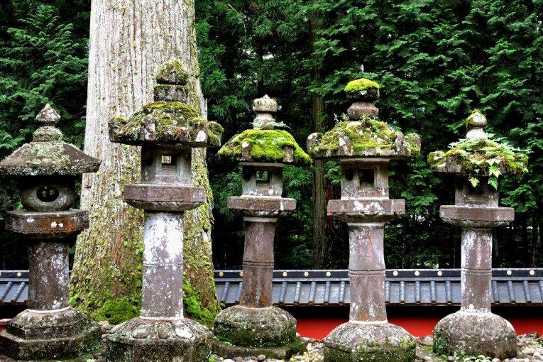 Parque Nacional de Nikkō