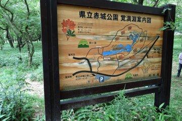 แผนที่ของเส้นทางเดินรอบทะเลสาบ