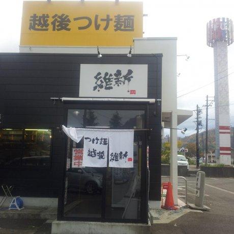 Ishin Tsukemen Restaurant in Yuzawa