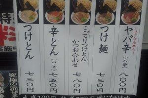 A simple menu