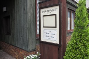 Takahata Winery opening hours