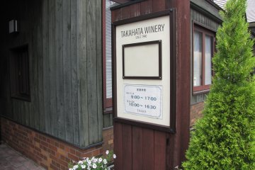 Takahata Winery opening hours