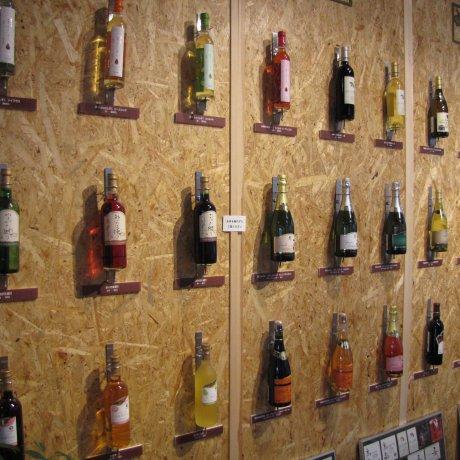Takahata Winery