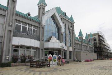 The neighbouring JR Takahata Station