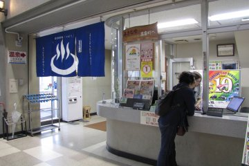 Look for the spa symbol as you enter the train station
