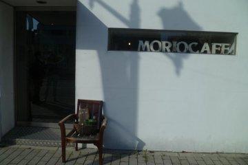 โมริโอะ คาเฟ่