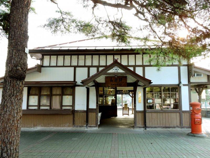 나가토로 역