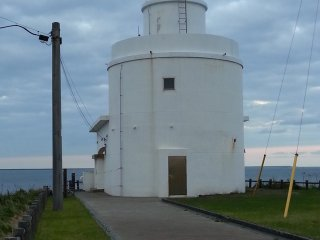 Cape Nosappu Lighthouse