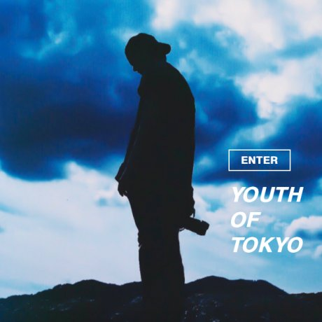 Ken Oshima: Youth of Tokyo