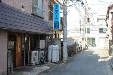 Hachioji side street