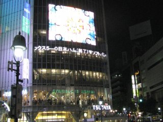 Big screen and TSUTAYA shop