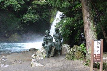 Les Sept Cascades d'Izu