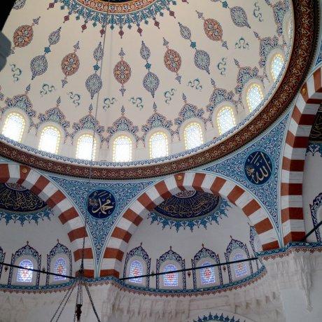 Tokyo Camii Mosque