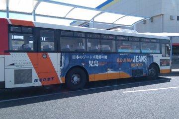 Jeans Bus