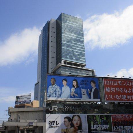 Dans les Etages de la Tour Hikarie