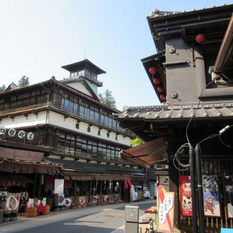Narita Town