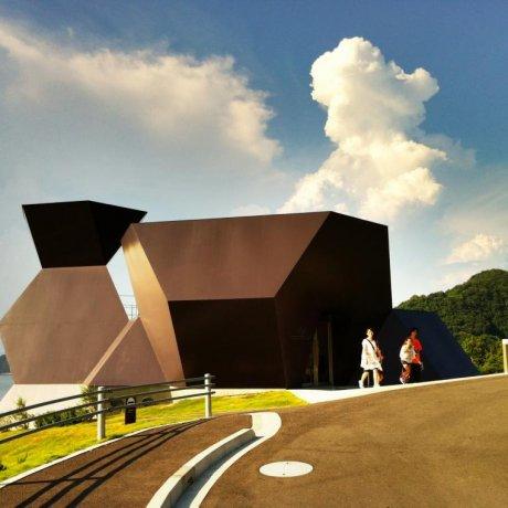 Le Musée d'Architecture Toyo Ito