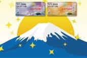 JCB: Kartu Kredit Perjalanan Anda