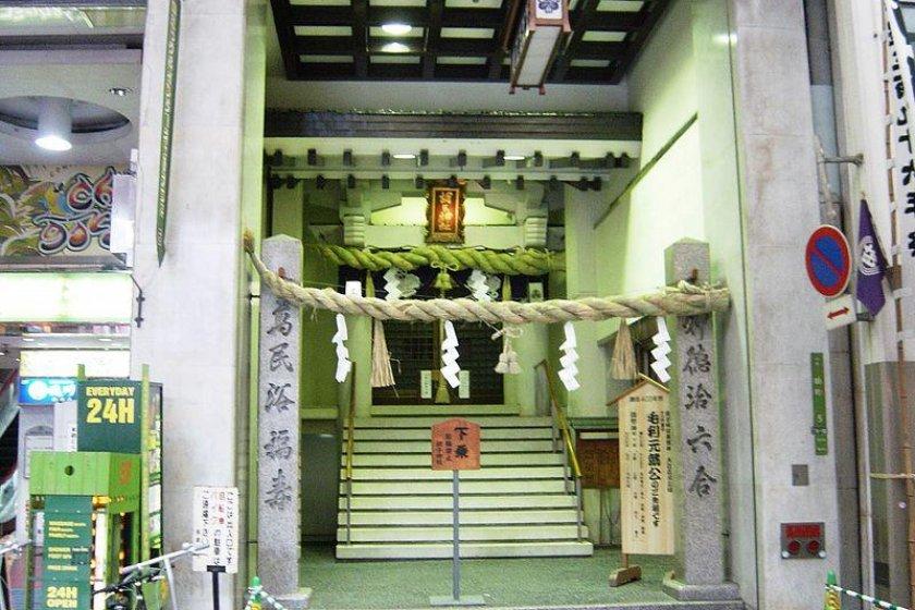 Đền Ebusi-Jinja.