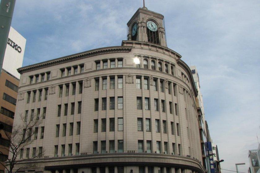 The Wako Department Store