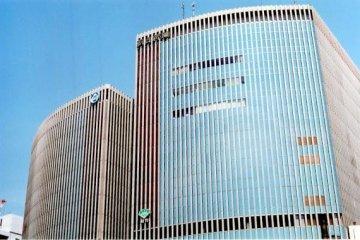 The Yurakucho Marion Building