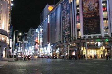 Ginza Crossing At Night, Mitsukoshi Dept. Store At Right