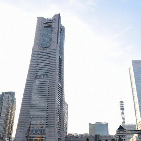 Landmark Tower and Nippon Maru