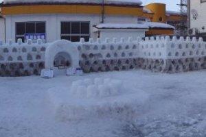 Snow Sqaure