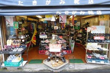 Footwear vendor