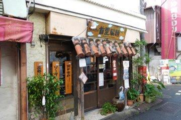 Okinawa Town