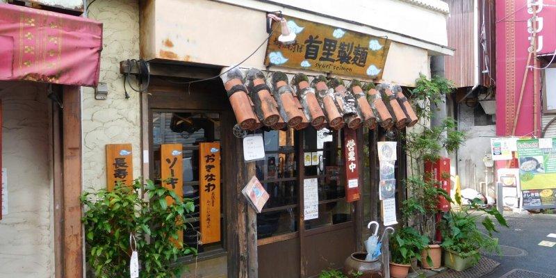 okinawa minyo