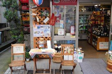 Katajiri Sake shop