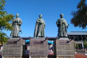 Những anh hùng địa phương của Kochi