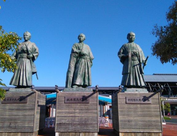 Ba vị anh hùng tỉnh Kochi