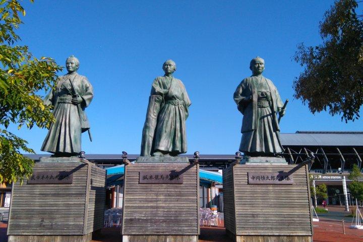Three Men of Kochi