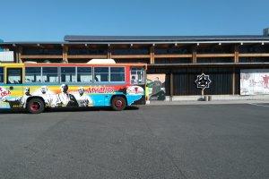 Ryoma bus