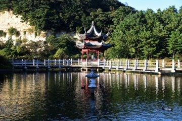 Công viên Honmonku ở Yokohama